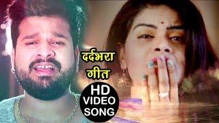 Ritesh Pandey - दोसरा शादी ना करब - Majanua Hamar Mariye Jai - Superhit Bhojpuri Songs 2017 NEW