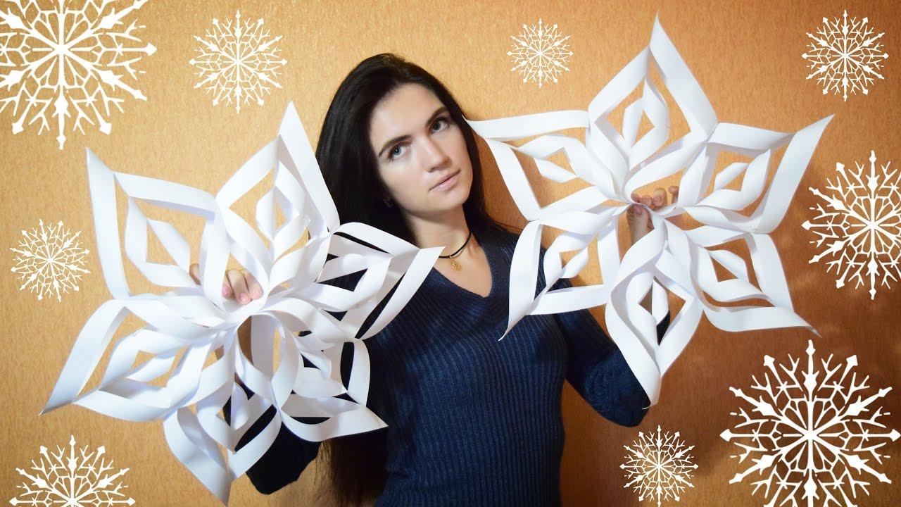 Большая снежинку из бумаги своими руками 54