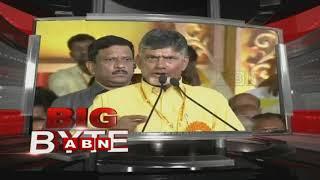 బీజేపీ ఎప్పటికి అధికారం లోకి రాదు | CM Chandrababu Naidu About BJP | Big Byte