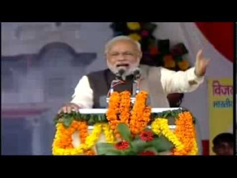 Shri Narendra Modi Addressing 'vijay Shankhnad Rally' In Gorakhpur - Speech video