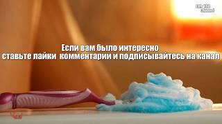 малышева неприятный запах изо рта