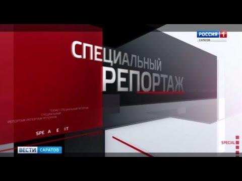 Смотрите сегодня в 20.30 на телеканале Россия 24 специальный репортаж