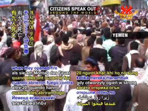 Citizens speak out - 11 May 2011