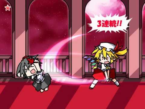 Touhou Rhythm Carnival! Scarlet - 必殺!レーヴァテイン Hard Perfect