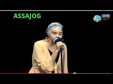 Djibouti: Jeunes Talents2 38e partie