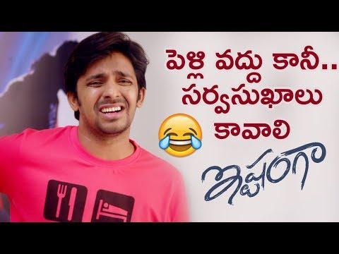 Priyadarshi BEST COMEDY Scene | Ishtanga 2019 Latest Telugu Movie | Arjun Mahi | Telugu FilmNagar