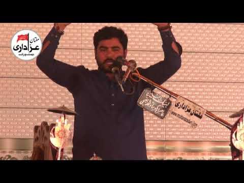 Zakir Salman Ali Muhammadi | Majlis 12 May 2018 | Imambargah Zainbia JanoWala BhawalPur