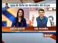 Devendra Fadnavis confident of BJP's victory in BMC Polls- Video