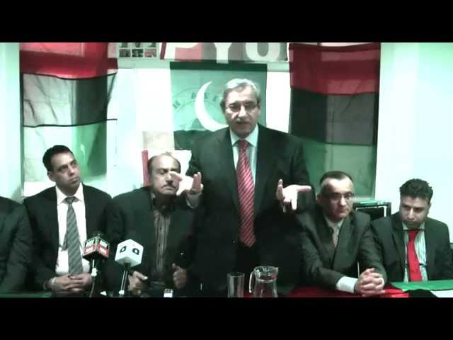 Pir Mazhar Ul Haq's speech on 35th Barsi of PPP founder Shaheed Zulfiqar Ali Bhutto