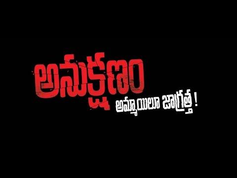 ANUKSHANAM Movie Trailer HD - Vishnu Manchu And Ram Gopal Varma