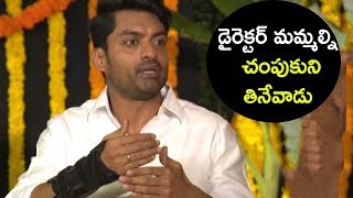 Director Torture me a lot Says Kalyan Ram | MLA MOVIE | Ugadi special Kalyan Ram Interview