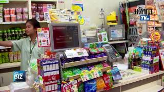 เอไอเอสบุกขายบัตรเติมเงินในร้านโชห่วย