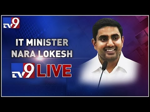 IT Minister Nara Lokesh to launch 'Make In AP' LIVE || Guntur - TV9