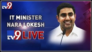 IT Minister Nara Lokesh to launch 'Make In AP' LIVE || Guntur