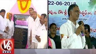 Kalikota Sooramma Project Foundation Stone Laying Ceremony | Jagtial District