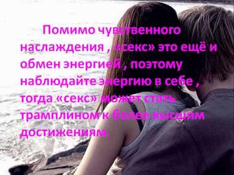 seksualnaya-zhenshina-rossii