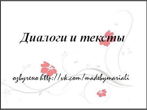 Текст для чтения на турецком языке