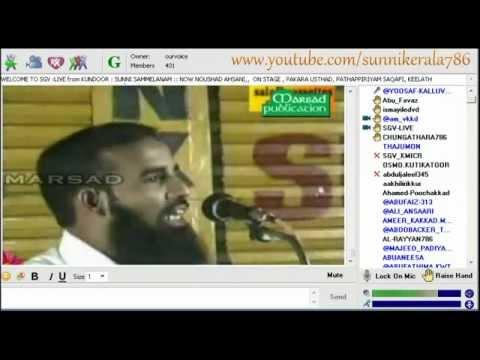 Qamarul Ulama Kanthapuram Usthadine Mujahid Balushery Usthad Yanne Vilikunnad Kanuka video