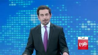 TOLOnews 6pm News 31 August 2017
