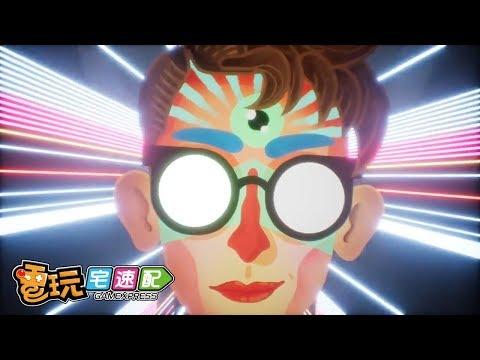 台灣-電玩宅速配-20190328 2/2 蘋果參戰!遊戲訂閱服務「Apple Arcade」繳月費吃到飽