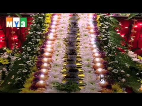 Lord Ayyappa Songs - Saranam Ayyappa - Significance Of 18 Steps Song video