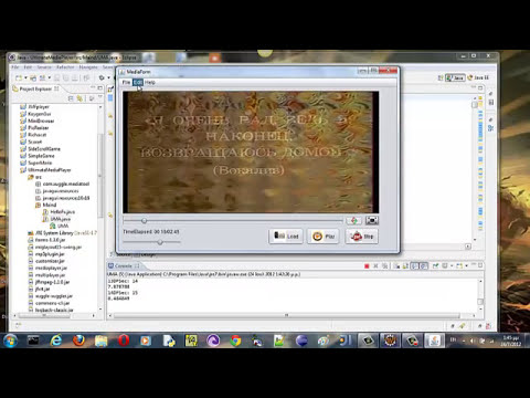 Media Player Demo v1.0