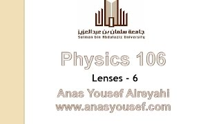 Physics 106 , lecture 6, lenses