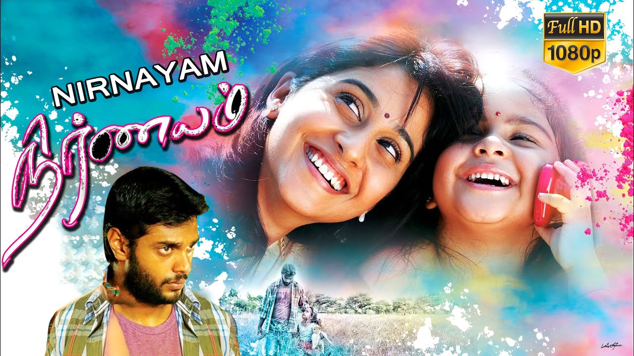 new tamil full movie 2015 | Nirnayam | new tamil full movie latest | Raana Vikram | Regina Cassandra
