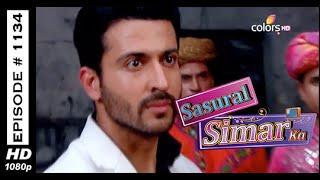 Sasural Simar Ka - 24thMarch 2015 - ?????? ???? ?? - Full Episode (HD)