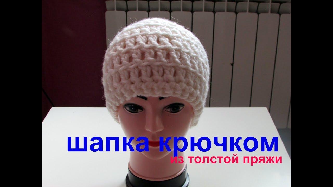 Теплая зимняя шапка вязание для начинающих 14