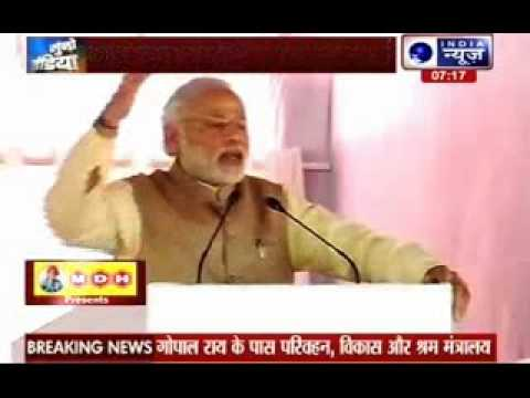 In Baramati, Narendra Modi says Sharad Pawar a 'helpful veteran leader'
