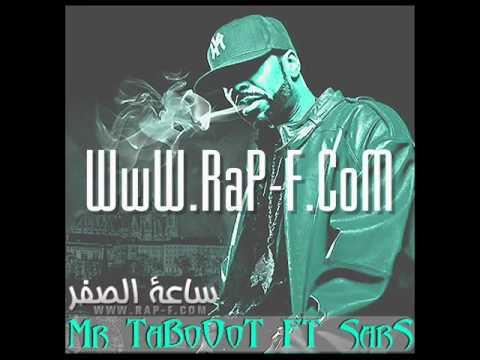 حصريآ ، .![ Mr-TaBoOot [ سآعة آلصفر ] Sars ]!. WwW.RaP-F.CoM