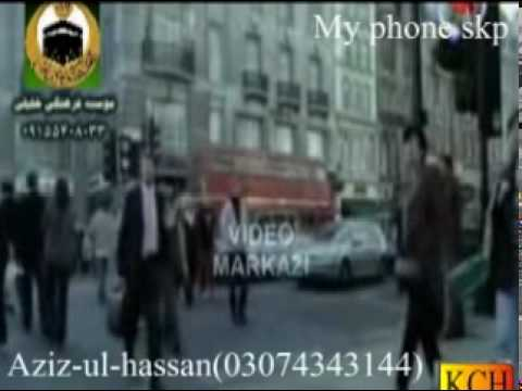 Hasbi Rabbi Jal Allah Sami Yousuf video
