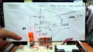 3V AA micro slayer ferrite exciter