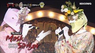 "Download Lagu AKMU - ""200 Percent"" Cover [The King of Mask Singer Ep 149] Gratis STAFABAND"