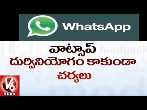 Whatsapp Responds Indian Govt Over Fake Messages and Rumours Issue | V6 News