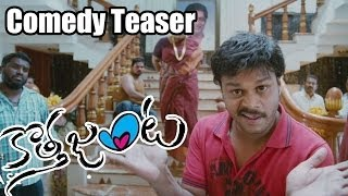 Siva Manasulo Sruthi - Kotha Janta - Latest Telugu Movie Comedy Teaser - 2014 - Allu Sirish, Regina Cassandra