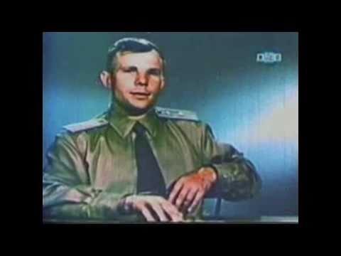Говорит Юрий Гагарин Автобиография Yuri Gagarin Speaking