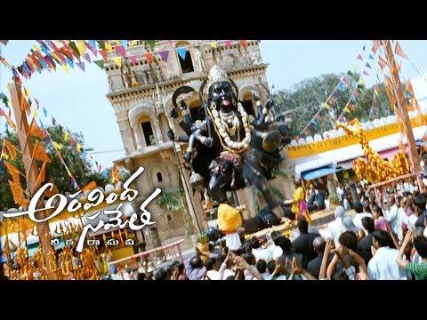 వీర రాఘవ టెంపుల్ ఫైట్ సీన్ రచ్చ రచ్చే | Jr.Ntr Aravinda Sametha Temple Fight Scene | Trivikram