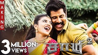 Saamy² EXCLUSIVE Making Video