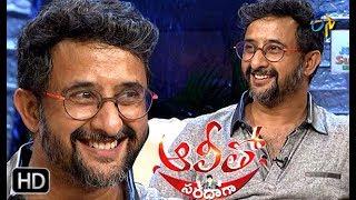 Alitho Saradaga | 15th July 2019 | Teja (Director) | ETV Telugu