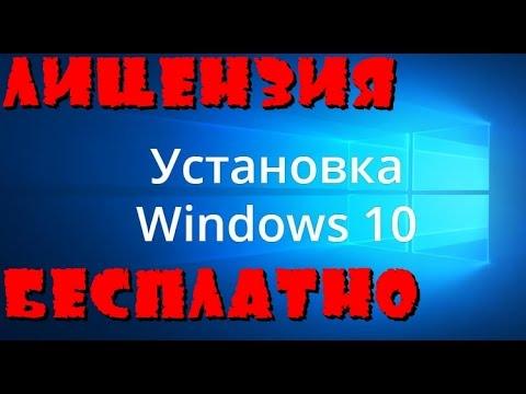 Бесплатное обновление до Windows 10 для пользователей с ограниченными возможностям