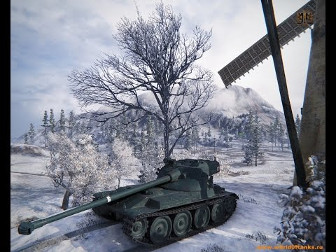 World of Tanks - Bat.-Chatillon 25 t ЛБЗ СТ-15 на об.260
