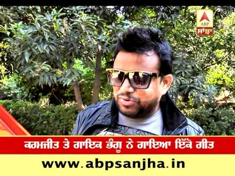 Karamjit Anmol Clears Controversy Of 'yaara Ve 2' Song video