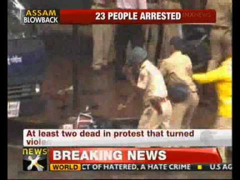 Azad Maidan protest: Police arrest 23 for violence - NewsX