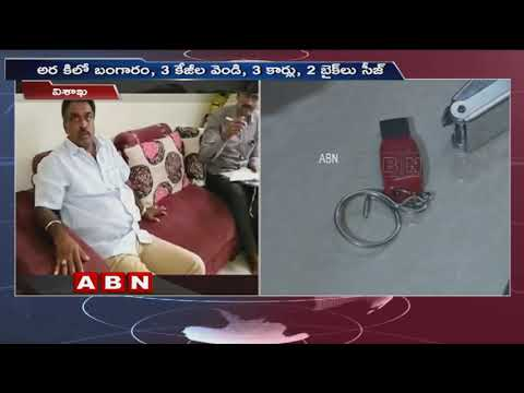 ACB Raids on Visakha Motor Vehicle Inspector Venkat Rao | Updates