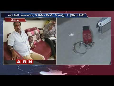ACB Raids on Visakha Motor Vehicle Inspector Venkat Rao | Updates