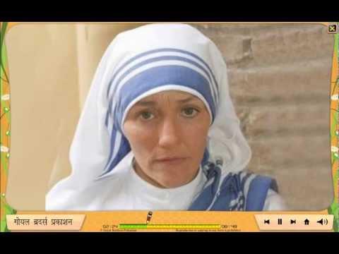 Nirmal Hriday - Mother Teresa Soft Hearten Lady