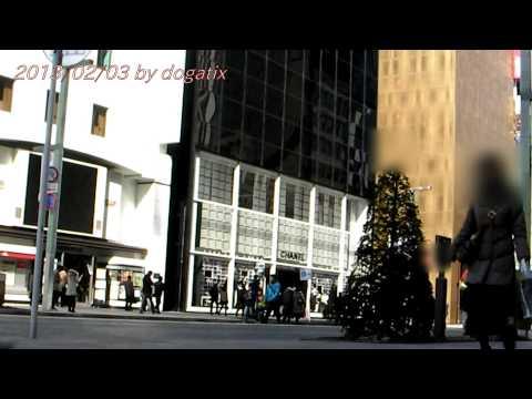 Japan Trip 2013 Tokyo Ginza CHANEL pedestrian precinct 024