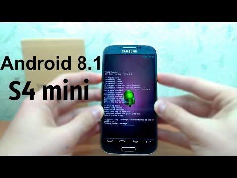 Устанавливаю Android 8.1 на GALAXY S4 mini/САМАЯ БЫСТРАЯ ПРОШИВКА